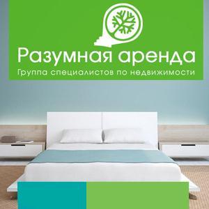 Аренда квартир и офисов Волхова