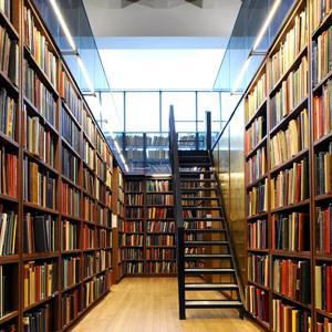 Библиотеки Волхова