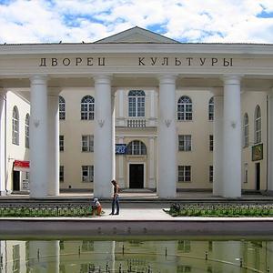 Дворцы и дома культуры Волхова
