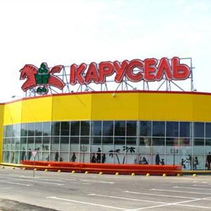 Гипермаркеты Волхова