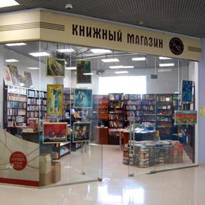 Книжные магазины Волхова