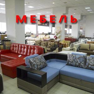 Магазины мебели Волхова