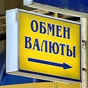 Обмен валют Волхова