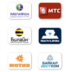 Операторы сотовой связи Волхова