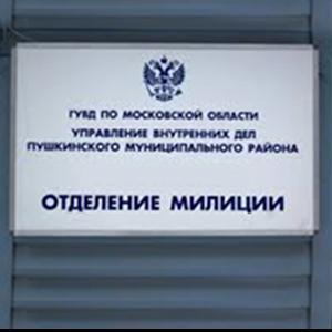 Отделения полиции Волхова