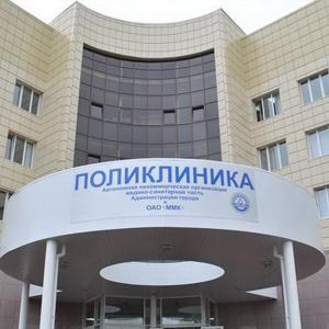 Поликлиники Волхова