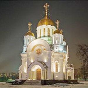 Религиозные учреждения Волхова