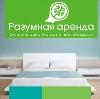 Аренда квартир и офисов в Волхове