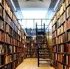 Библиотеки в Волхове