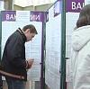 Центры занятости в Волхове
