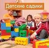 Детские сады в Волхове