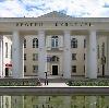 Дворцы и дома культуры в Волхове