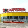 Гипермаркеты в Волхове