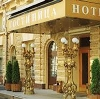 Гостиницы в Волхове