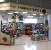 Книжные магазины в Волхове