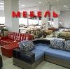 Магазины мебели в Волхове