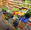 Магазины продуктов в Волхове