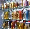Парфюмерные магазины в Волхове