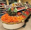 Супермаркеты в Волхове