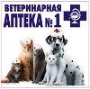 Ветеринарные аптеки в Волхове