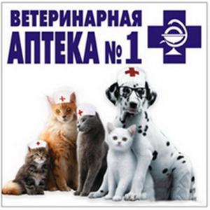 Ветеринарные аптеки Волхова